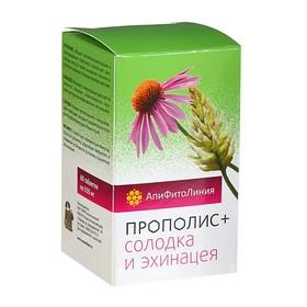 """Апифитокомплекс """"Прополис+Эхинацея и Солодка"""", защита иммунитета, 60 т. по 0,55 г"""
