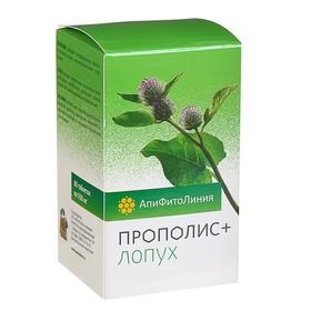 "Апифитокомплекс ""Прополис+Лопух"", от токсинов, 60 т. по 0,55 г"