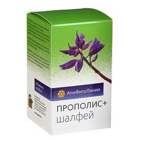 """Апифитокомплекс """"Прополис+Шалфей"""", от простуды, 60 т. по 0,55 г"""