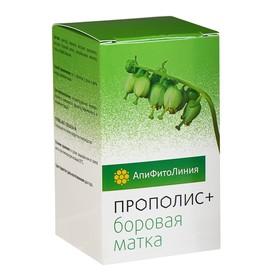 """Апифитокомплекс """"Прополис + Боровая матка"""", женское здоровье, 60 т. по 0,55 г"""