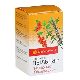 """Апифитокомплекс """"Пыльца+Боярышник и Пустырник"""", защита сердца, 60 т. по 0,55 г"""