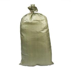 Мешок ПП, 55 × 105 см, на 50 кг, зелёный Ош