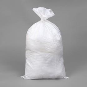 Мешок ПП, 90 × 130 см, на 50 кг, зелёный Ош
