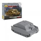 Сборная модель «Немецкая самоходно-артиллерийская установка Sturmpanzer IV»