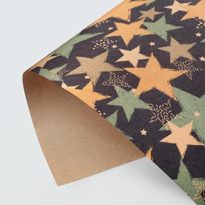 Бумага крафтовая Звёздочки, 50 70 см