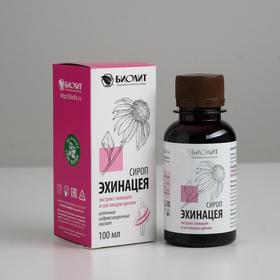 Эхинацея сироп от простуды, 100 мл