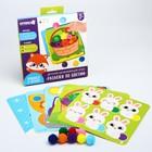 Настольная игра для малышей «Разложи по цветам», с цветными помпошками