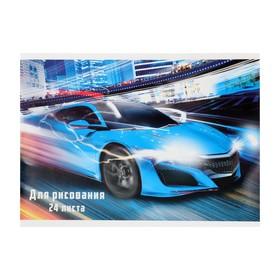 Альбом для рисования А5, 24 листа на скрепке Calligrata «Авто в ночном городе», обложка мелованный картон Ош