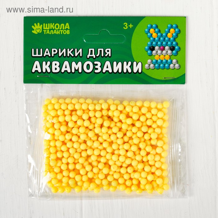 Шарики для аквамозаики, набор 500 шт, цвет светло-жёлтый