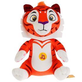 Мягкая игрушка «Лео и Тиг. Лео» 25 см, звуковые эффекты