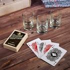 Подарочный набор «Лучший мужчина», рюмки и карты