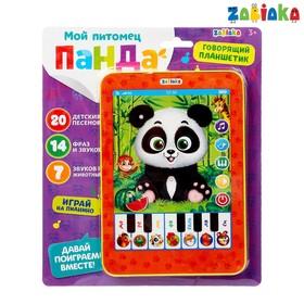 Музыкальный планшет «Мой питомец: Панда», песенки, звуки, фразы, играем как на пианино, работает от батареек Ош