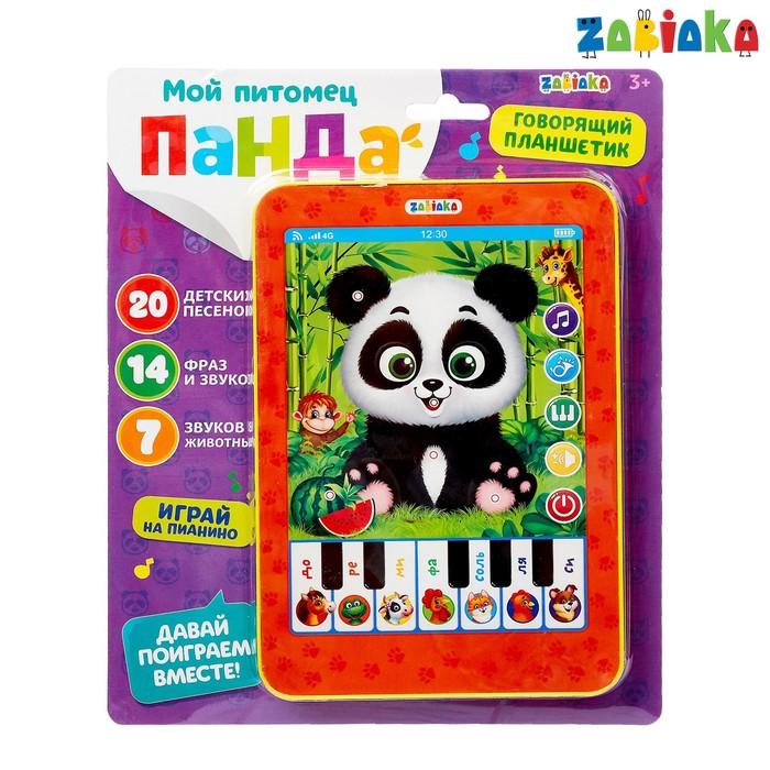 Музыкальный планшет Мой питомец Панда, песенки, звуки, фразы, играем как на пианино, работает от батареек