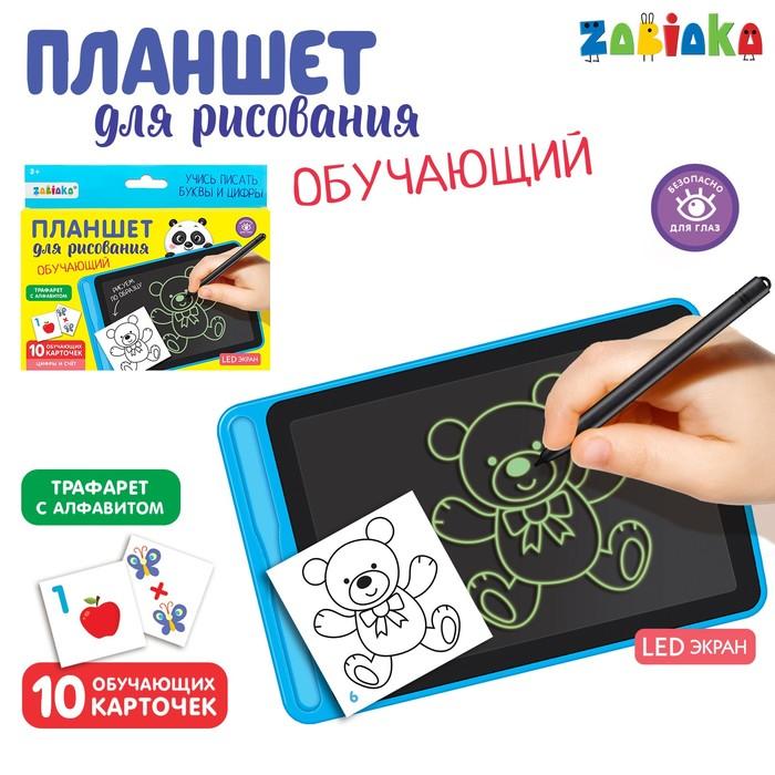 LCD-Планшет для рисования с трафаретами, МИКС