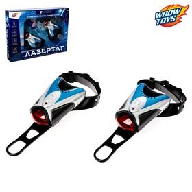 Лазертаг с безопасными инфракрасными лучами, для двух игроков Ош