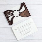"""Деревянная открытка-приглашение """"Свадебная"""" белый цветок"""