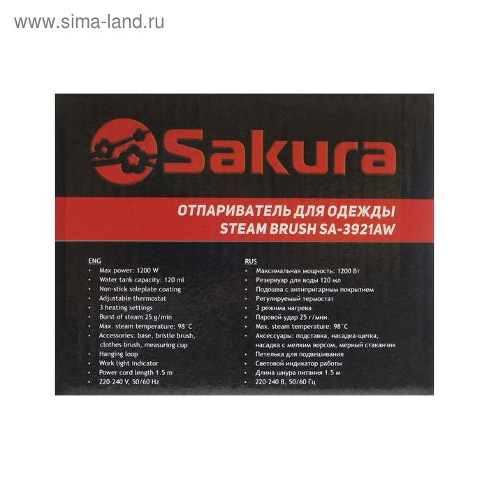 Отпариватель-щётка Sakura SA-3921AW, 1200 Вт, 3 режима, 2 насадки, 120 мл, 98˚С, 25 гр/мин