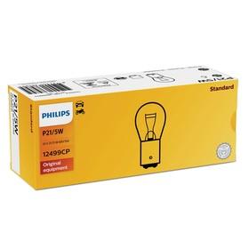 Лампа автомобильная Philips, P21/5W, 12 В, 21/5 Вт, 12499CP