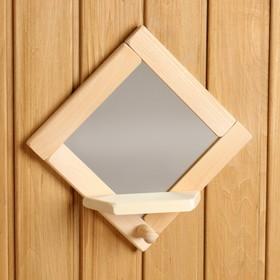 Зеркало 'Малый ромб' с полкой и крючком, 25×25 см Ош