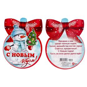 """Открытка-шильдик """"С Новым Годом!"""" глиттер, снеговик, 7,8 х 10,1 см"""