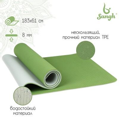 Коврик для йоги 183 × 61 × 0,8 см, двухцветный, цвет зелёный