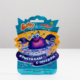 Кристаллы с треском Baffy для ванны, синие, 10 г