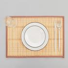 Салфетка кухонная «Кант», 45×30 см, цвет бежевый - Фото 1