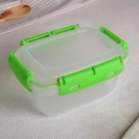 Контейнер герметичный Альт-Пласт, 0,8 л, цвет зелёный