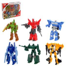 Набор роботов «Команда героев», трансформируется, 6 штук