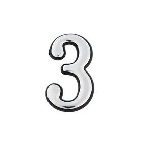 Цифра дверная '3', пластиковая, цвет хром Ош