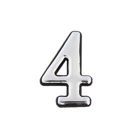 Цифра дверная '4', пластиковая, цвет хром Ош