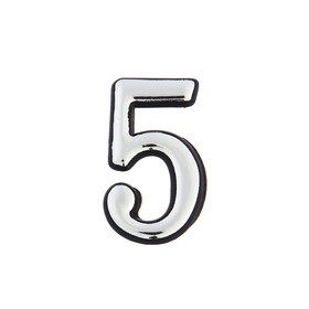 Цифра дверная '5', пластиковая, цвет хром Ош