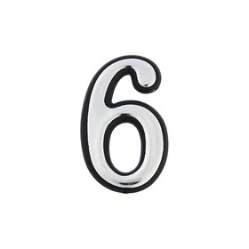 Цифра дверная '6', пластиковая, цвет хром Ош