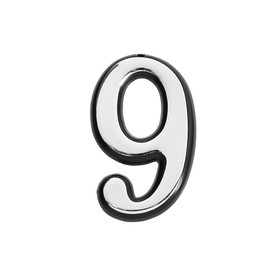 Цифра дверная '9', пластиковая, цвет хром Ош