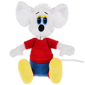 Мягкая игрушка «Белый мышонок» из м.ф «Кот Леопольд» 20 см, звуковые эффекты