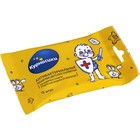 Салфетки влажные Курносики, антибактериальные, детские, 15 шт.
