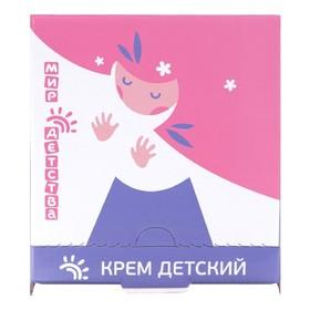 Крем детский Мир детства, увлажняющий, 75 мл