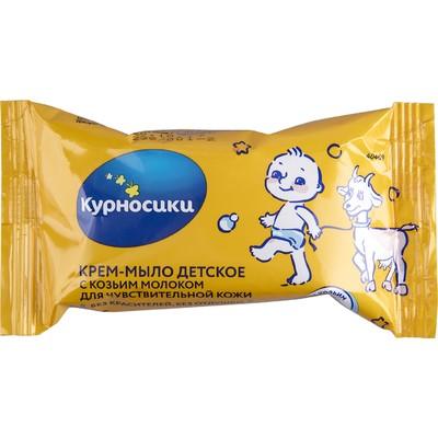 Крем-мыло Курносики, детское, для чувствительной кожи, с козьим молоком, 90 г - Фото 1