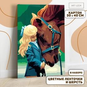 Картина по номерам с дополнительными элементами «Лошадь и девочка», 30х40 см