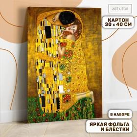 Картина по номерам с дополнительными элементами «Климт. Поцелуй», 30х40 см
