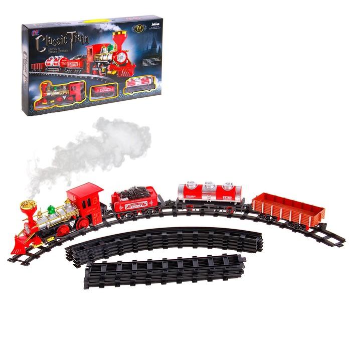 Железная дорога «Классик», звук, дымовые эффекты, протяжённость пути 2,8 м