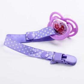 Соска-пустышка ортодонтическая, с держателем, силикон, от 3 мес., цвет фиолетовый
