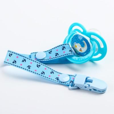 Соска-пустышка ортодонтическая, с держателем, силикон, от 3 мес., цвет голубой - Фото 1