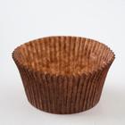 Тарталетка, коричневая, 5,5 х 3,5 см