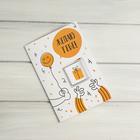 """Шоколадная открытка """"Желаю тебе"""" 5 г"""