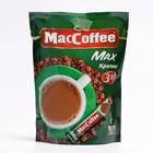 Напиток кофейный растворимый 3в1 МакКофе МаксКрепкий 16 г
