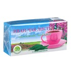 Чайный напиток Иван-чая листья, фильтр-пакет, 20 шт.