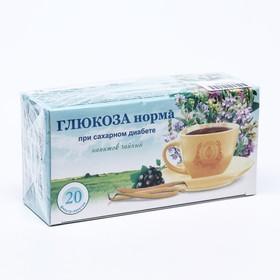 Чайный напиток «Глюкоза норма. Противодиабетический», фильтр-пакет, 20 шт,