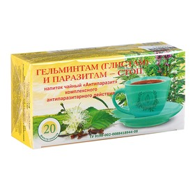 Чайный напиток «Антипаразит», гельминтам (глистам) и паразитам стоп, фильтр-пакет, 20 шт.