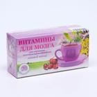 """Чайный напиток """"Витамины для мозга Лань"""", фильтр-пакет, 20 шт."""